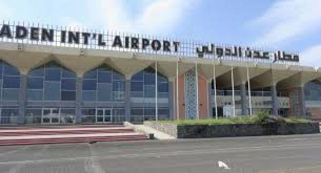 متى سيتم استئناف الرحلات الجوية في مطار مدينة عدن باليمن